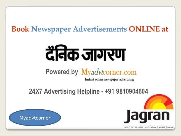 Book Newspaper Advertisements ONLINE at Powered by 24X7 Advertising Helpline - +91 9810904604 Myadvtcorner
