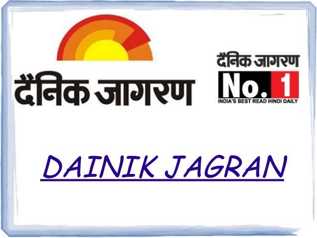 Dainik jagran ppt