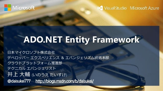 ADO.NET Tutorial - C# Station