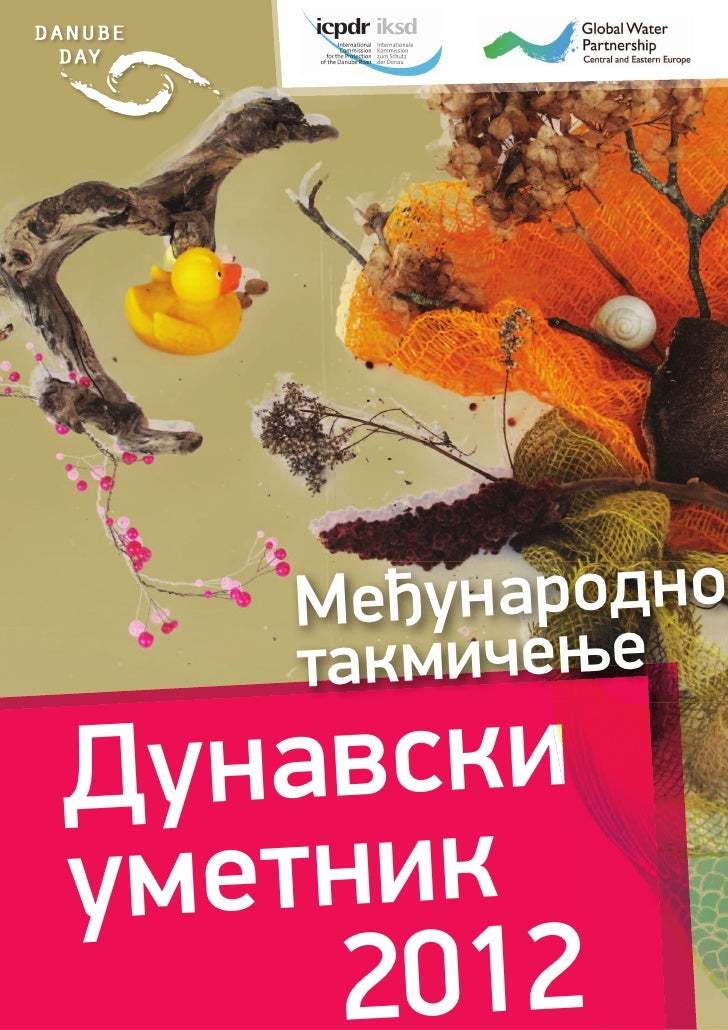 Danube Art Master 2012 Fact Sheet in Serbian