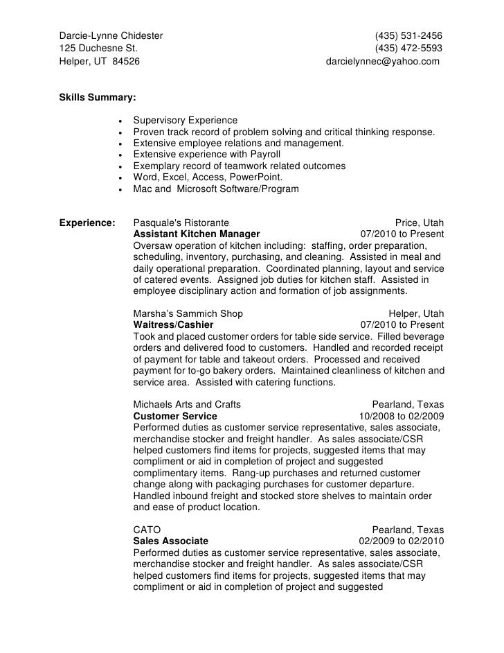 objective resume statements