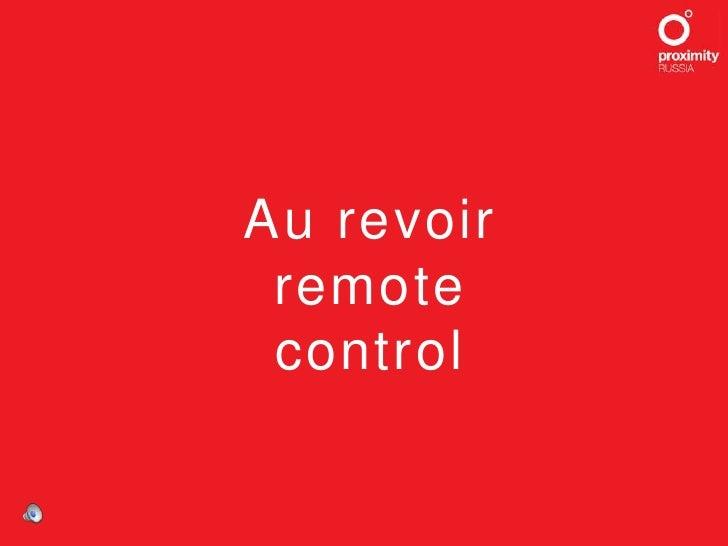 Au revoir remote control<br />