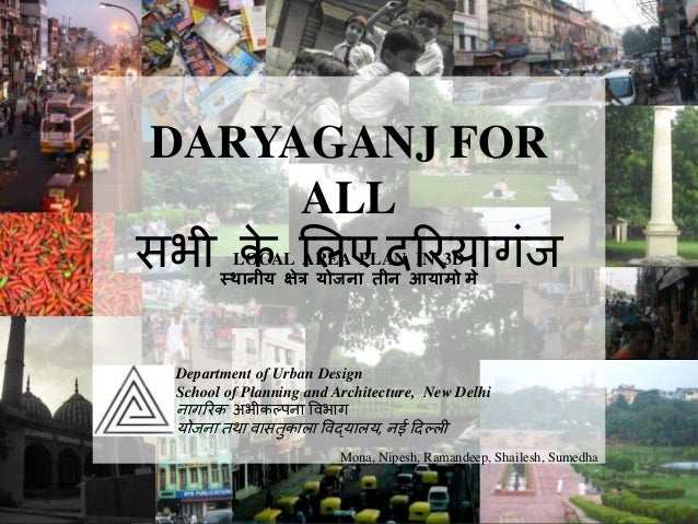 "Local Area Plan in 3D Mona Nipesh Ramandeep Shailesh Sumedha""DARYAGANJ"" for ALL DARYAGANJ FOR ALL सभी के लिए दरियागंज Mona..."