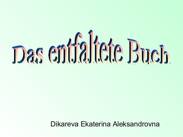 Dikareva Ekaterina Aleksandrovna