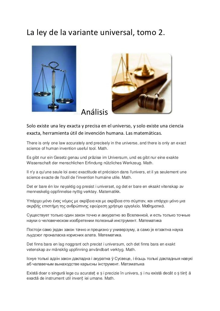 La ley de la variante universal, tomo 2.                                AnálisisSolo existe una ley exacta y precisa en el...