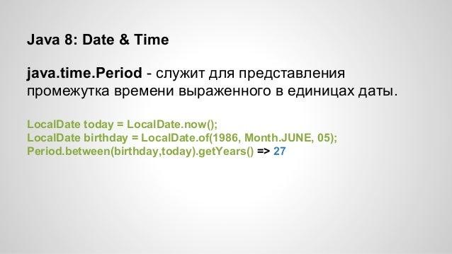 Какое сегодня число? Сегодняшняя дата в городах