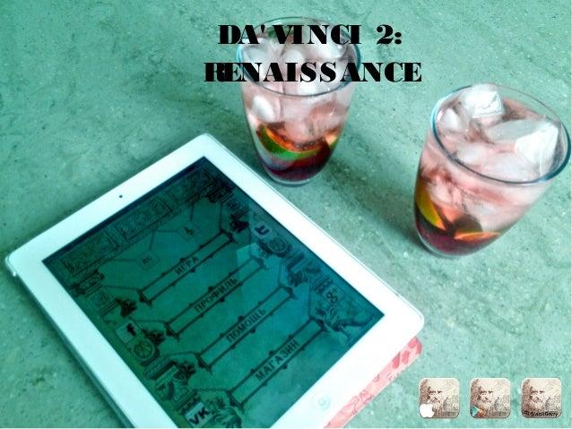 DA VINCI 2:RENAISSANCE