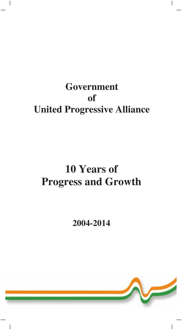 UPA - 10 Years of Progress & Growth - India