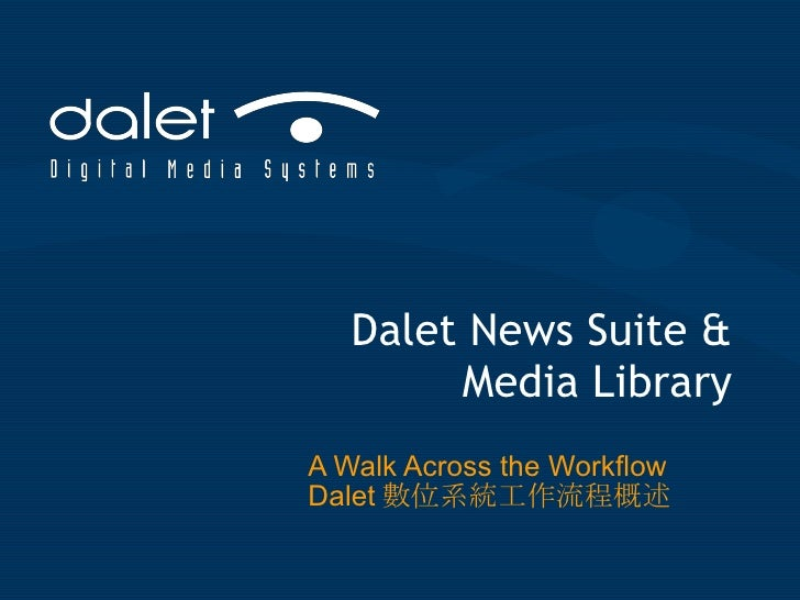 Dalet News Suite & Media Library A Walk Across the Workflow Dalet 數位系統工作流程概述