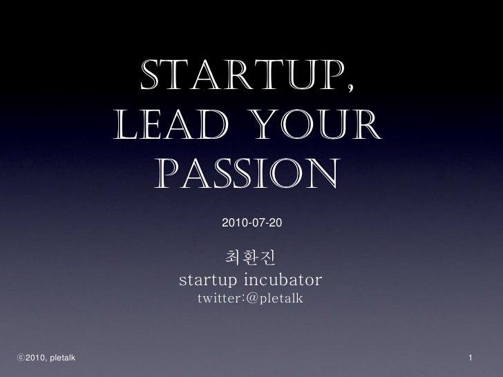 스타트업, Lead Your Passion