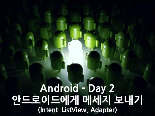 [NEXT] Android 개발 경험 프로젝트 2일차 (Intent, ListView, Adapter)