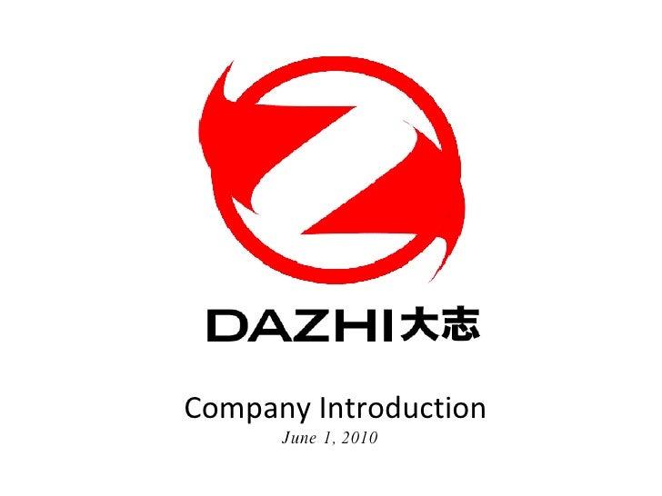 Dazhi client introduction (updated)[1]