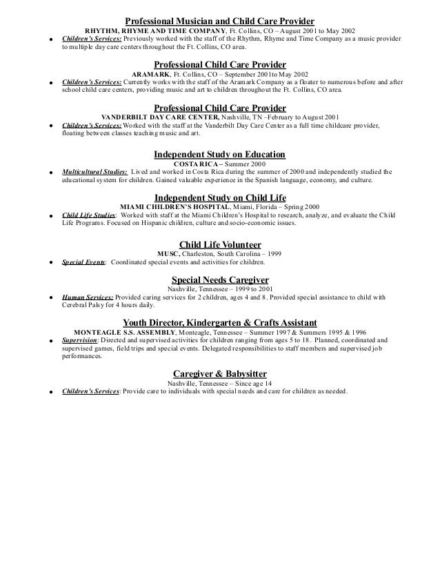 Daycare Resume Objective Compare And Contrast Essay Elementary Example Tutors