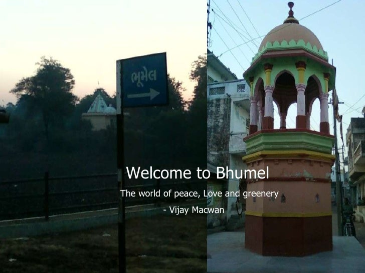 D:\Bhumel