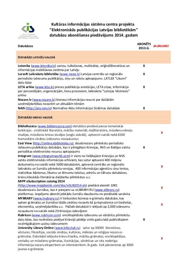"""Kultūras informācijas sistēmu centra projekta """"Elektroniskās publikācijas Latvijas bibliotēkām"""" datubāzu abonēšanas piedāvājums 2014. gadam"""