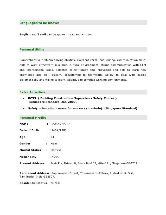 civil engineer resume skills 28 images best letter