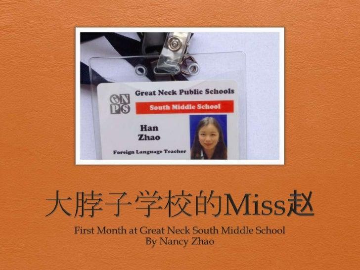 DCLT Forum September 2012: New Teachers Speak by. Nancy Han Zhao