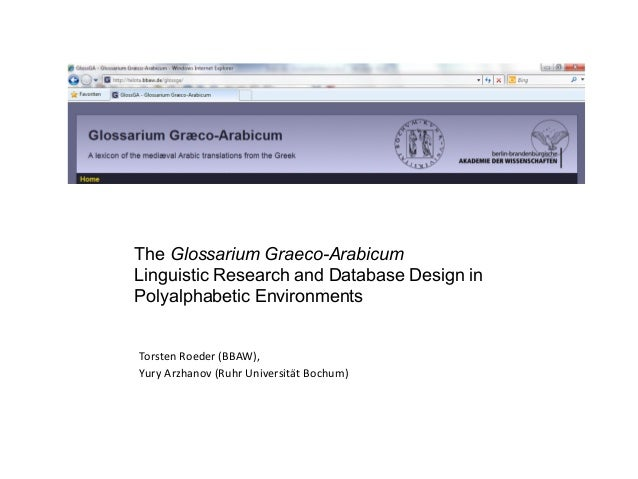 "[DCSB] Torsten Roeder (BBAW), Yury Arzhanov (Ruhr­Universität Bochum) ""The Glossarium Graeco­Arabicum. Linguistic Research and Database Design in Polyalphabetic Environments"""