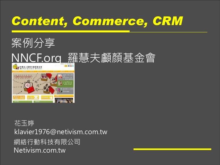 [DCTPE2011] 9) 案例分析 1. NNCF.org - Content, Commerce, CRM