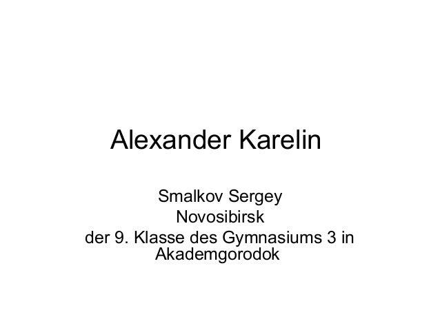 Alexander Karelin Smalkov Sergey Novosibirsk der 9. Klasse des Gymnasiums 3 in Akademgorodok