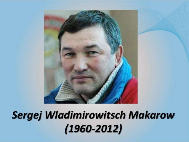 Sergej Wladimirowitsch Makarow (1960-2012)