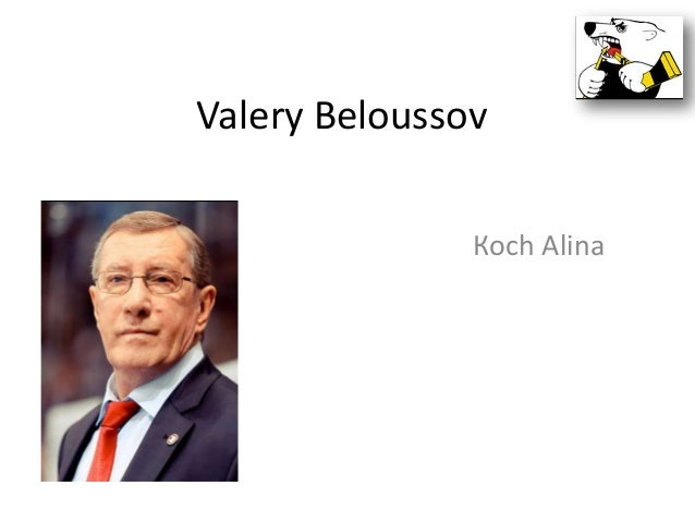 Valery Beloussov Косh Alina