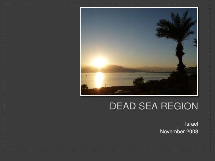 Dead Sea Region Photo Album