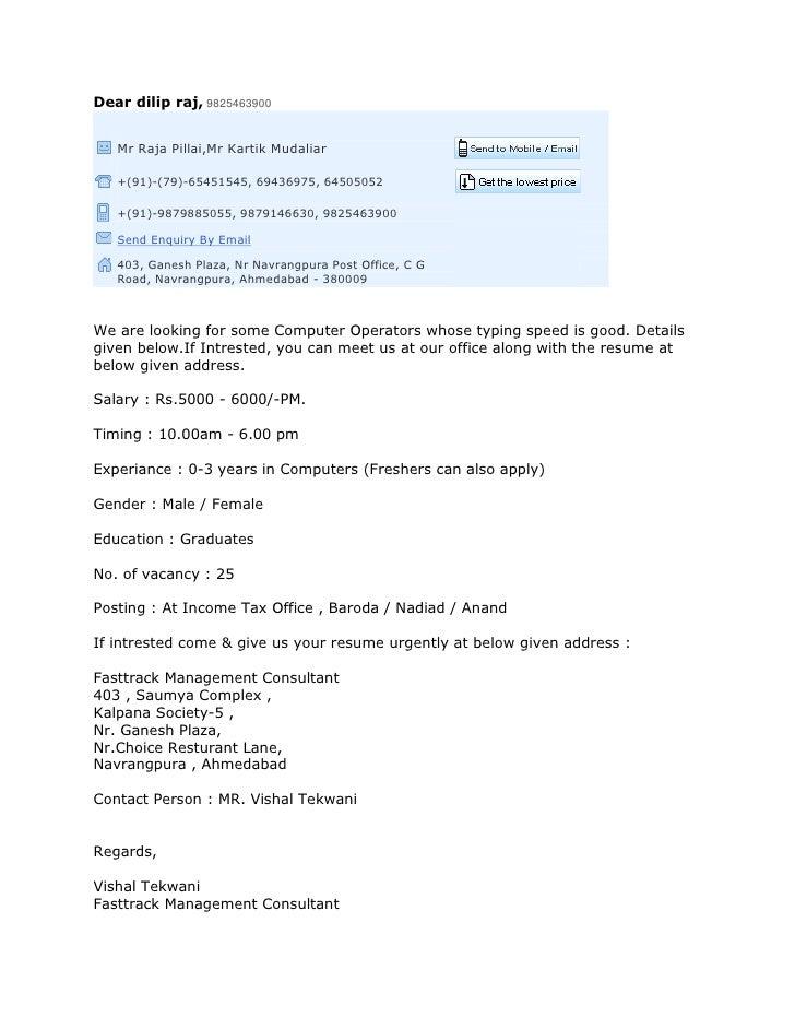 Dear dilip raj, 9825463900<br />Mr Raja Pillai,Mr Kartik Mudaliar+(91)-(79)-65451545, 69436975, 64505052+(91)-9879885055, ...