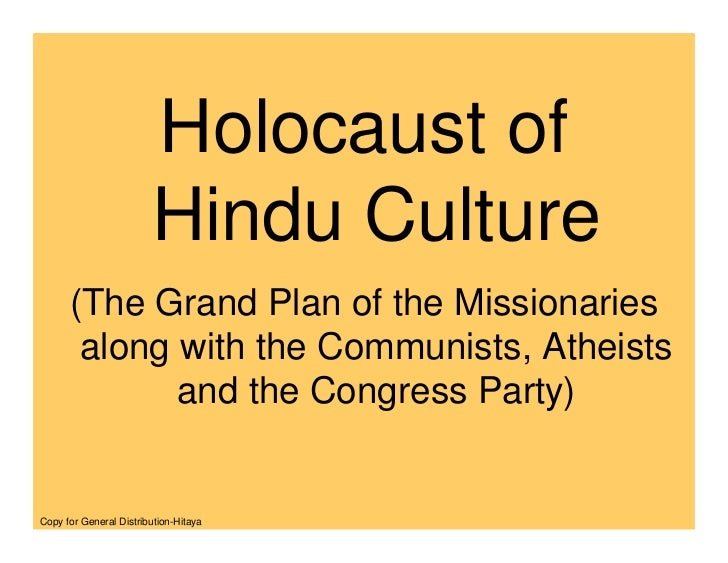 an essay on the hindu culture Original essays on the principles and practices of hinduism, explaining its beliefs, gods and philosophy.