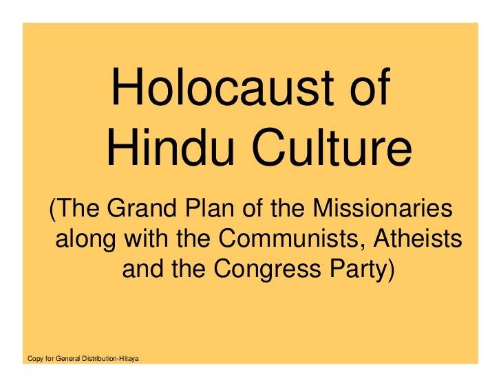 Hinduism life after death essay