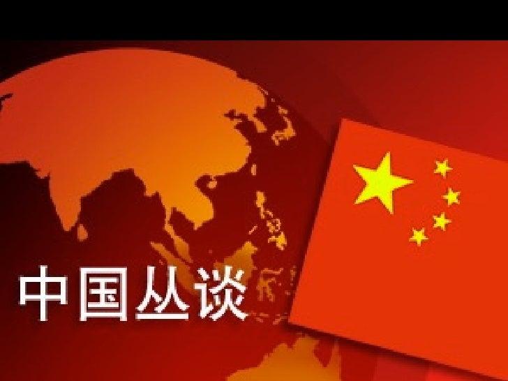 China speeches Munich Security Conference 2001-2010*                                 Universidade do Minho                ...