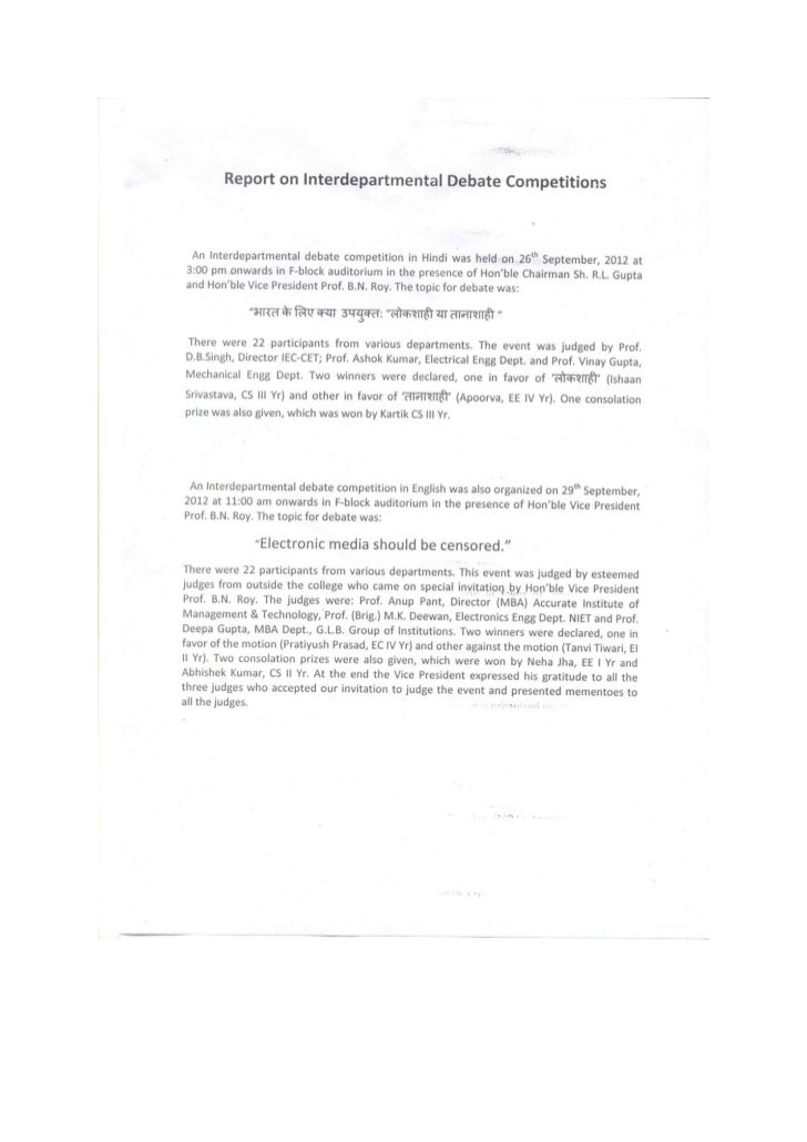 Report on Inter-Departmental Debate competitions