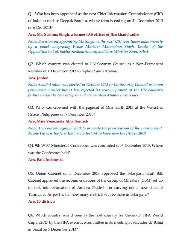 December 2013 Complete Current Affairs - including Banking and Finance