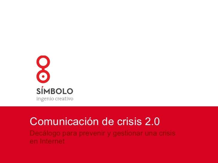 Comunicación de crisis 2.0