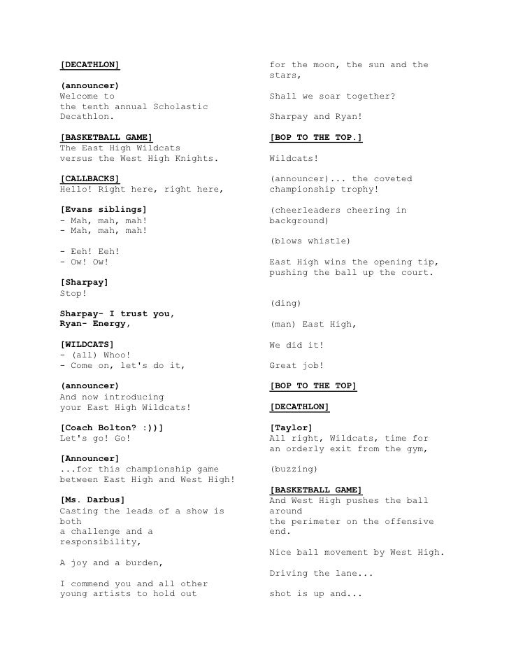 HSM script