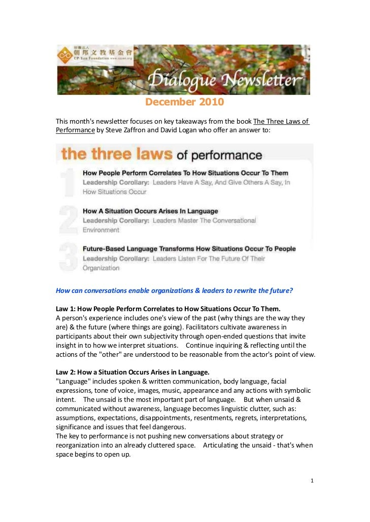 December 2010 CPYF Dialogue Newsletter:  The Three Laws of Performance
