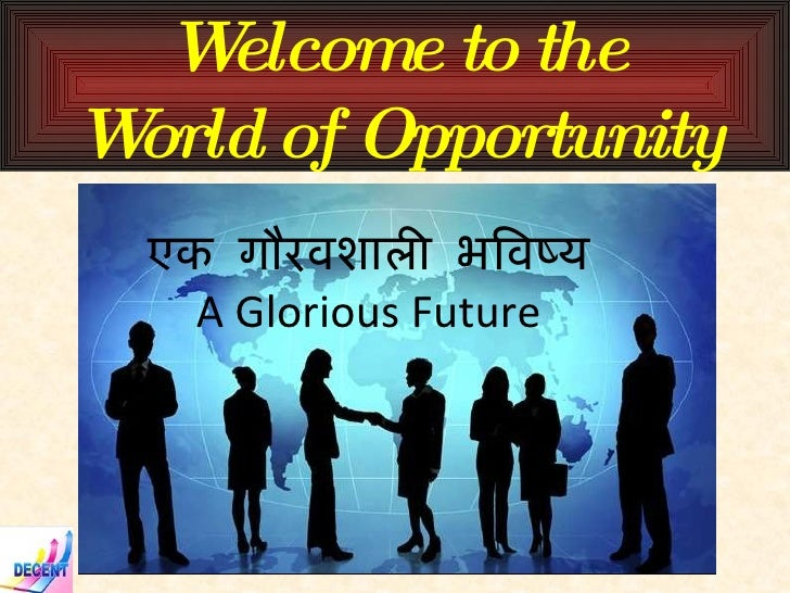 Welcome to the World of Opportunity एक गौरवशाली भविष्य A Glorious Future