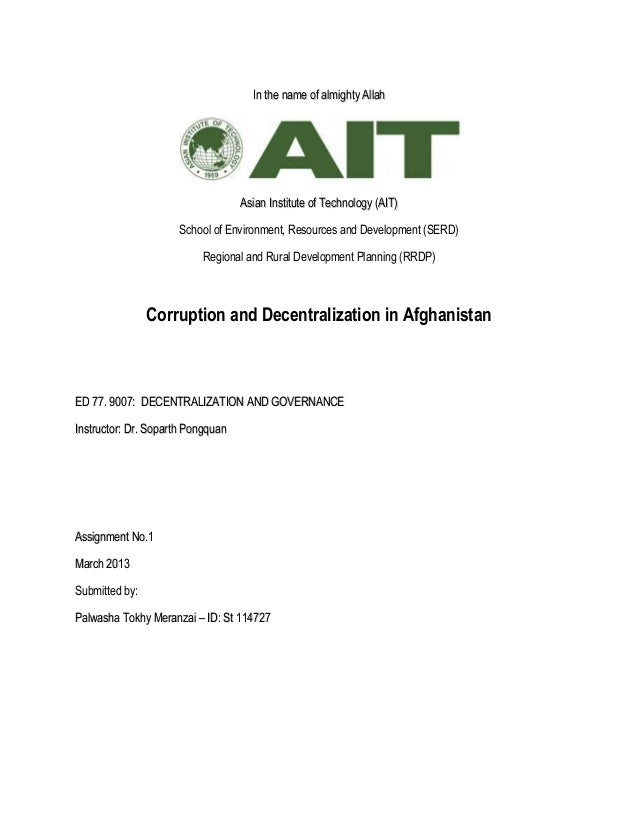 Decentralization and corruption in afghanistan