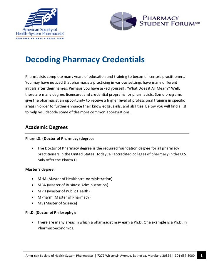 Decoding pharm credentials
