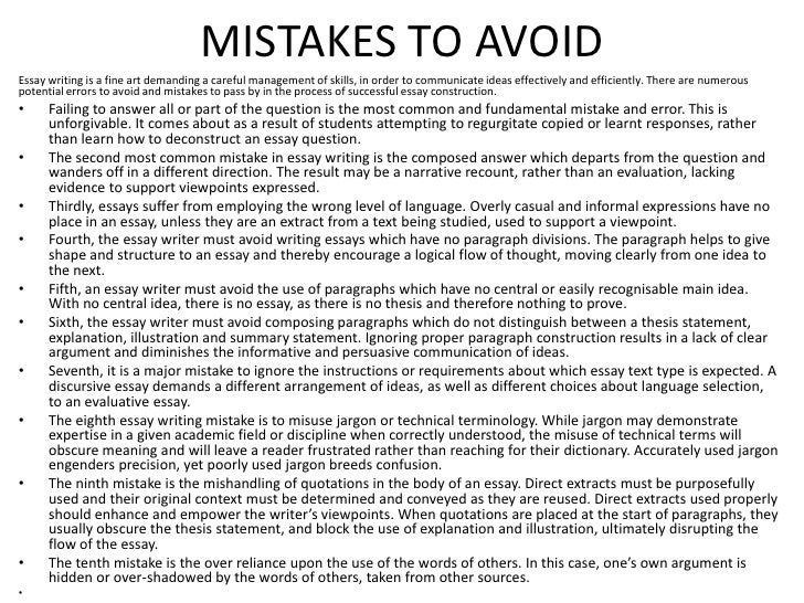 Essay Mistakes