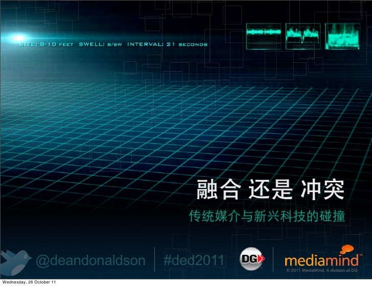 Media Convergence or Collision in China