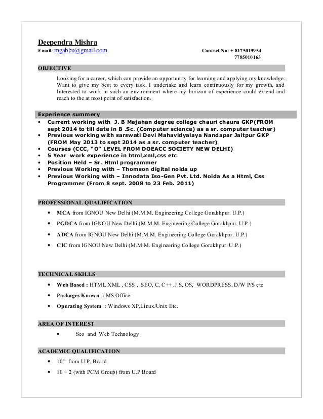 resume for computer teacher computer teacher resume and cover ...