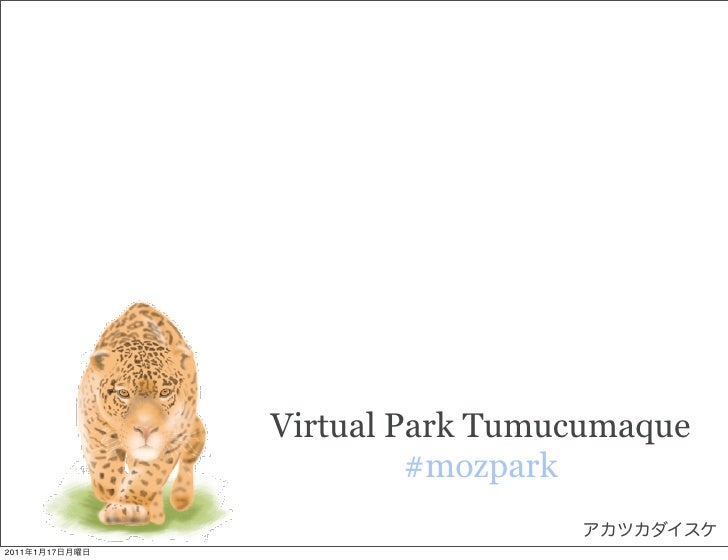 Virtual Park Tumucumaque                         #mozpark2011   1   17