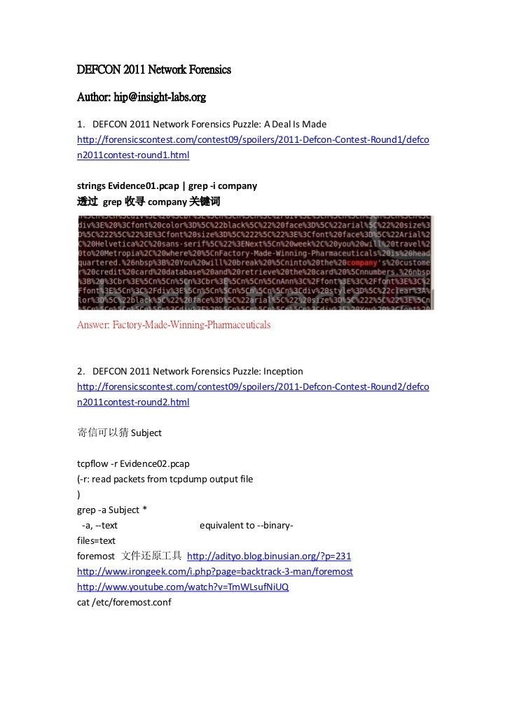 DEFCON 2011 Network ForensicsAuthor: hip@insight-labs.org1. DEFCON 2011 Network Forensics Puzzle: A Deal Is Madehttp://for...