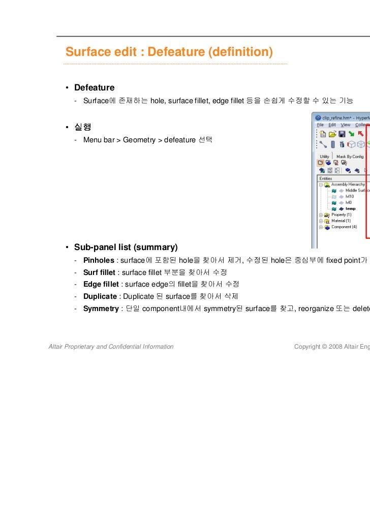 Surface edit : Defeature (definition)      • Defeature         - Surface에 존재하는 hole, surface fillet, edge fillet 등을 손쉽게 수정...