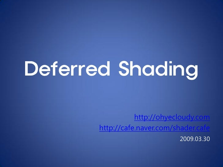 Deferred Shading                 http://ohyecloudy.com      http://cafe.naver.com/shader.cafe                             ...