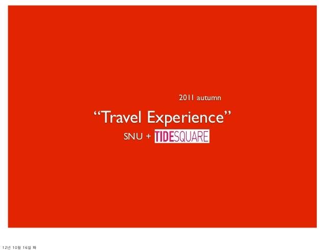 "2011 autumn                                ""Travel Experience""                                    SNU + TideSquare Travele..."