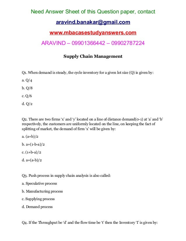 supply chain management term papers