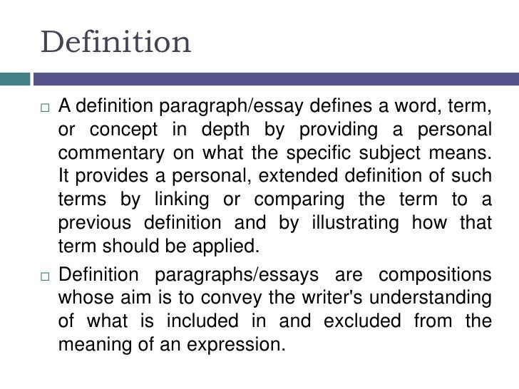 methods of writing a definition essay