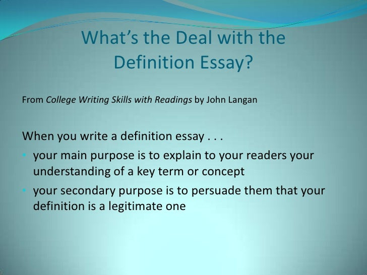 What's a definition essay